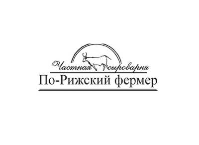"""компания """"По-Рижский фермер"""""""